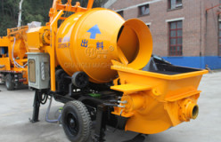 mobile concrete mixer with pump images